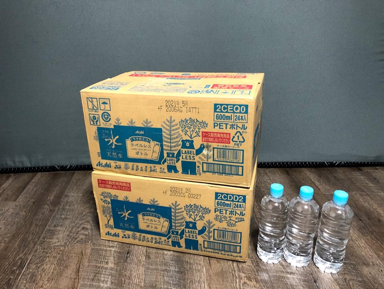 アサヒおいしい水ラベルレスボトル箱