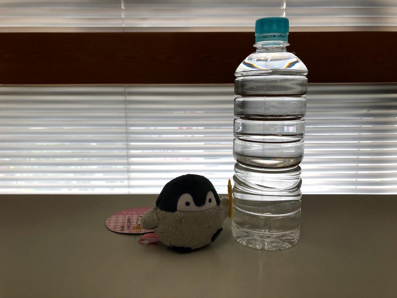 ラベルレスボトル水アサヒおいしい水