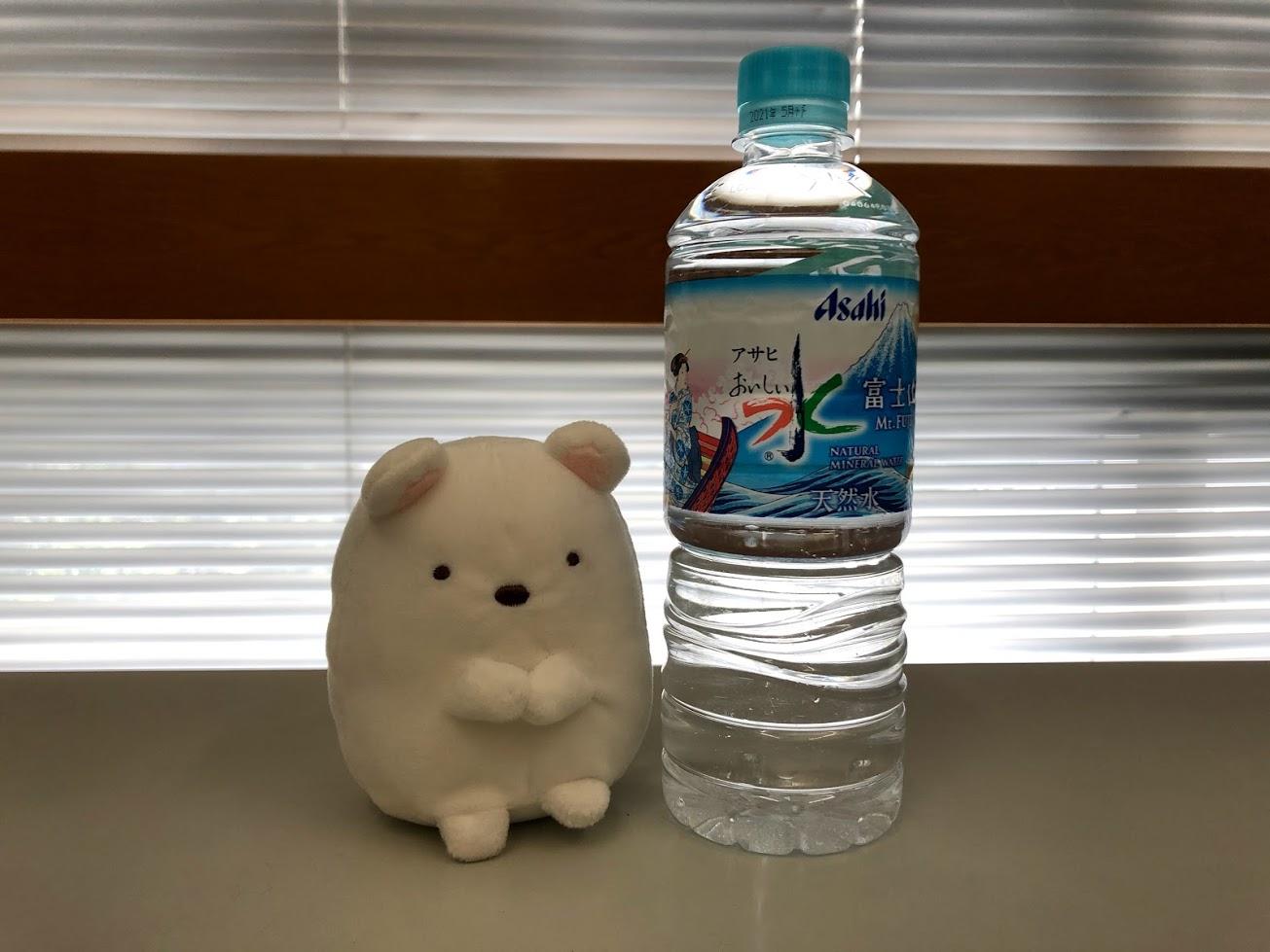 ラベル有ボトル水アサヒおいしい水