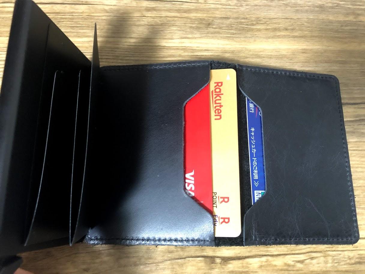SECRID財布内カードポケット