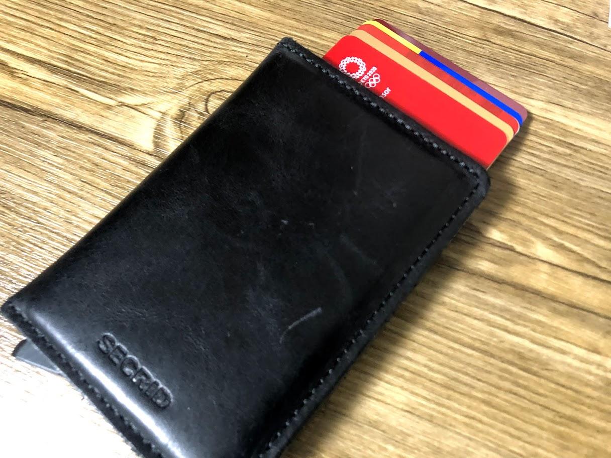 カードが飛び出る財布SECRID