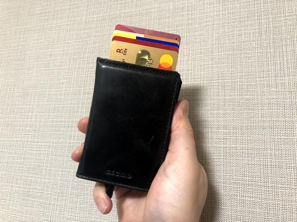 カードが飛び出すSECRID2