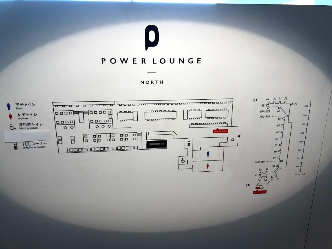 羽田空港国内線ラウンジの全体像